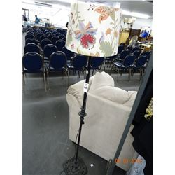 Ornamental Iron Floor Lamp