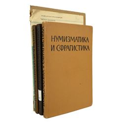 A Notable Russian Journal