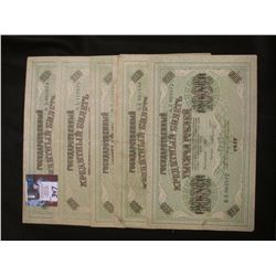 (6) Series 1917 Russia 1000 Roubles large size Banknotes. Cashier Signature varieties. 'Doc' was pri