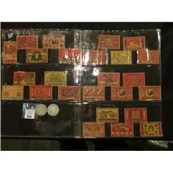 Large Group of Safety Matches box labels from Japan in a pair of plastic pages; & a pair of 1906 U.S