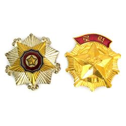 Two Prop North Korean Military Officer's Medals from The Interview