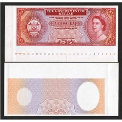 Government of Belize, $5, 1975-76 Issue Progress Specimen Pair.
