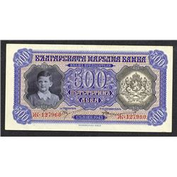 Bulgarian National Bank. 1943 Issue.