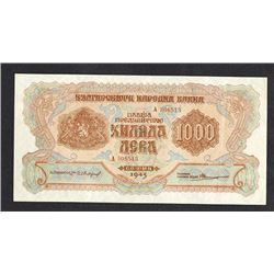 Bulgarian National Bank. 1945 Issue.