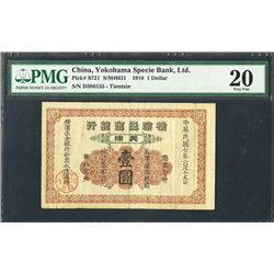 Yokohama Specie Bank, Ltd., 1918 Tientsin Issue.