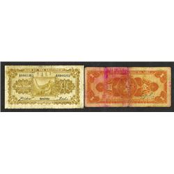Shensi Province Banknote Pair, ca.1928 to 1934