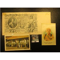 """Post card depicting Soldiers performing Clean Up titled """"The Beauty Shop""""; """"Factory No. 7. 5th Dist."""