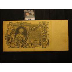 1910 Large Size 100 Ruble Banknote depicting 'Catherine the Great' from Russia. Includes 'Catherine