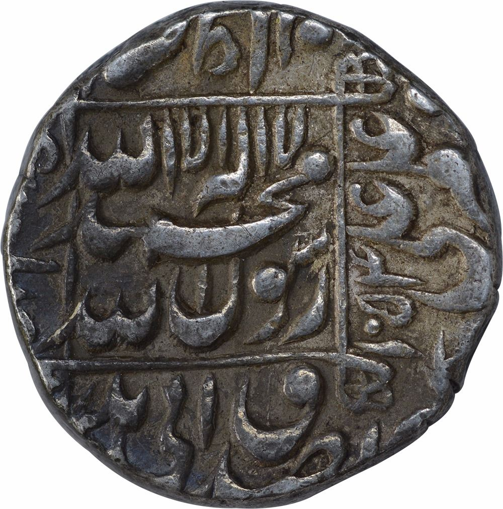 Silver One Rupee Coin Of Shah Jahan Of Lahore Mint
