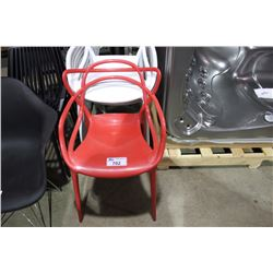 Stack Of White Red Plastic Outdoor Chairs Able Auctions