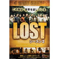 LOST Season Two DVD Japanese Promotional Poster