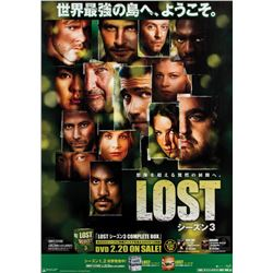 LOST Season Three DVD Japanese Promotional Poster