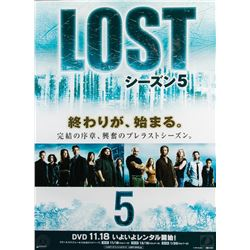 LOST Season Five DVD Japanese Promotional Poster