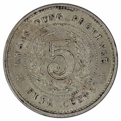 China - Kwang Tung Province (1919) 5 Cent, Virtually Uncirculated