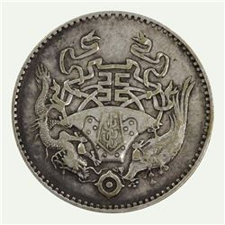 China 1926 20 Cent, Toned - about Uncirculated