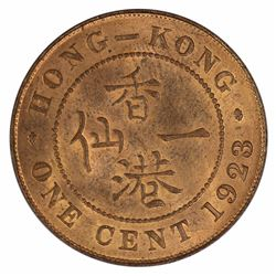 Hong Kong 1923 Cent, Virtually Full Red - Gem