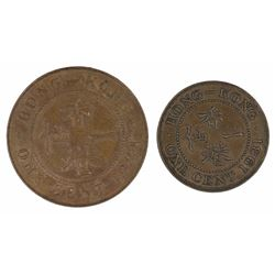 Hong Kong 1924 'Large' Cent and 1931 'Small' Cent, Both coins about Uncirculated