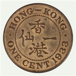 Hong Kong 1933 Cent, Uncirculated with plenty of colour