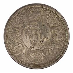 India 1916 C Half Rupee, Lightly toned - Uncirculated