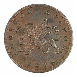 Ionian Islands (Greece) William IV 1834 Lepton, Uncirculated with deep lustre