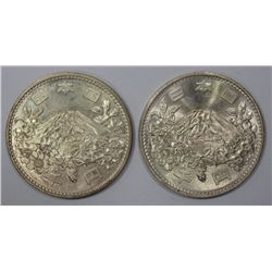 Japan 1964 1000 Yen (2 coins), Both coins Brilliant Uncirculated