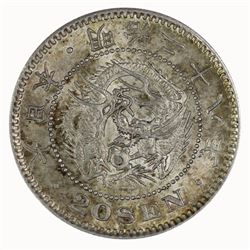 Japan 20 Sen YR28 (1895), Lightly  toned - Choice Uncirculated