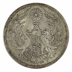 Japan 50 Sen YR11 (1922), Toned - Uncirculated