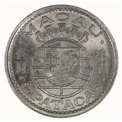 Macau 1952 5 Patacas, Brilliant Uncirculated