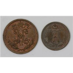 Russia 1886 1/4 Kopek & 1908 1/2 Kopek, Both Choice Uncirculated with plenty of colour (2 coins)