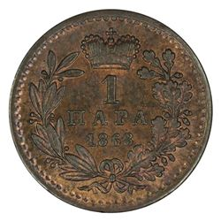 Serbia 1869 Para, Choice Uncirculated with plenty of colour