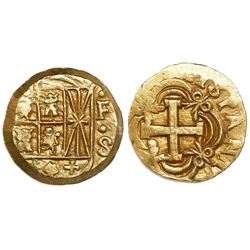 Bogota, Colombia, cob 2 escudos, Ferdinand VI, assayer S (1747-56) below mintmark F to right.