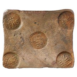"Swedish copper ""plate money"" 1 daler, Fredrik I, 1730."