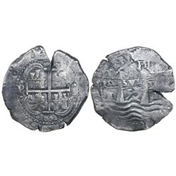 Potosi, Bolivia, cob 8 reales, 1653E, PH at top.