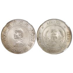 "China (Republic), 1 dollar, (1927), ""memento yuan,"" 6-point stars, encapsulated NGC MS 63."
