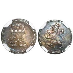 Bogota, Colombia, 1/4 real, Charles III or IV, no date or mintmark or assayer (1770-95), bust-style