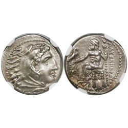 "Kingdom of Macedon, AR drachm, Alexander III (""the Great""), 336-323 BC, Miletos mint, encapsulated N"