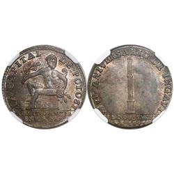 Potosi, Bolivia, 1 sol-sized silver medal, 1841 (issued in 1844), Battle of Yngavi, encapsulated NGC