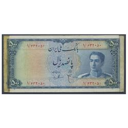 Iran, Bank Melli, 500 rials, no date (1951), serial 1/632050, certified PMG VF-30 Net / Tape, Annota