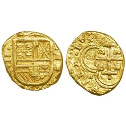 Cartagena, Colombia, cob 2 escudos, 162(7-8), assayer E below mintmark RN to right.