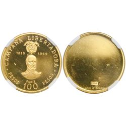 Bogota, Colombia, gilt brass reverse trial, proof 100 pesos, 1969, Liberation Campaign (Battle of Bo