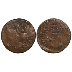 Cartagena, Colombia, copper 1/2 real, (1811-12).