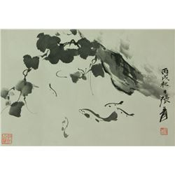 Ink on Paper Zhang Daqian 1899-1983