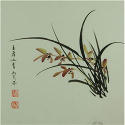 Chinese Watercolous on Paper With Frame Signed
