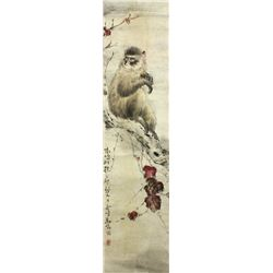 Watercolour on Paper Scroll Gao Qifeng 1889-1933