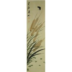 Watercolour on Paper Scroll Qi Baishi 1864-1957