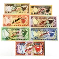 Bahrain Currency Board, Authorization 6/1964 Specimen Set of 7 Notes.