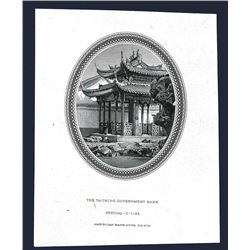 Ta-Chêing Government Bank, 1909 General Issue & Bank of China, 1912 Proof Vignette Used on $10 Notes