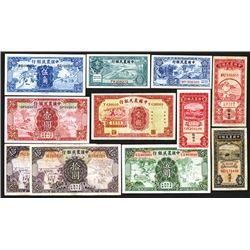 Farmers Bank of China. 1934-36 Issues.
