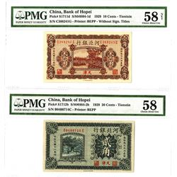 """Bank of Hopei, 1929 """"Yientsin"""" Issue Banknote Pair."""