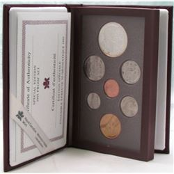 1995 Canada Double Dollar Prestige Coin Set, Red Box Issue